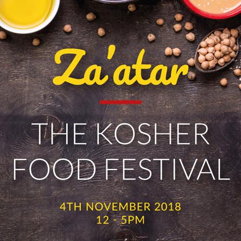 israeli food fair